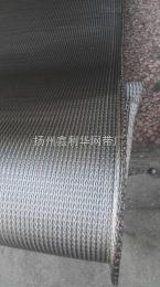 金属链耐热输送网带结构