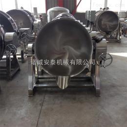 AT-600L蒸汽加热蒸煮锅 煮烧鸡夹层锅