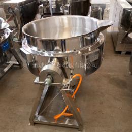500L燃氣夾層鍋