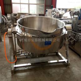 300L食堂餐廳炒菜專用燃氣鍋