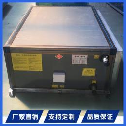 XHQ供应新风换气机 空气过滤器 全热交换器系统