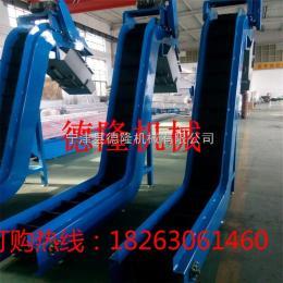 dl-007重型链板爬坡机自动化输送机设备不锈钢运输传送带链板输送爬坡机