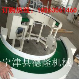 dl-100专业生产90度转弯皮带机厂家 物流输送机 皮带式生产装配线