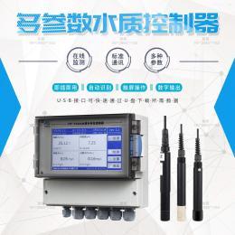 AMT-KZ300水井多合一水质检测仪器,多参数水质控制器