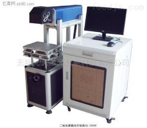 光纖激光打標機張家港鉆頭30W光纖激光打標機/維修找光久