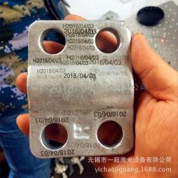 光?#24605;?#20809;打标机光久扬州金属激光打标机公司/维修专业