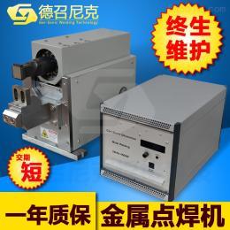 GS-MW超声波金属点焊机电池极耳超音波焊接设备