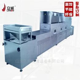 LW-40黄豆微波熟化设备,微波烘焙机