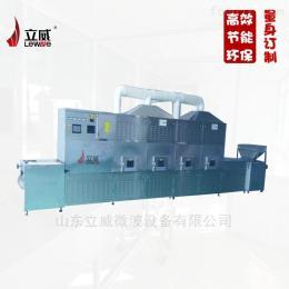 LW-20KW五谷杂粮熟化设备赤豆熟化机
