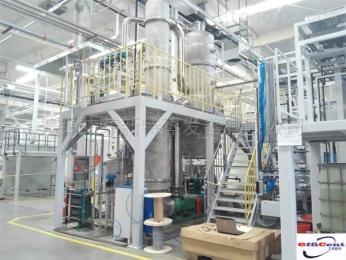 MVR蒸发器系统