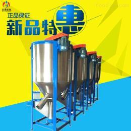NY-1000安康諾源飼料粉碎攪拌機 立式攪拌機 精品促銷