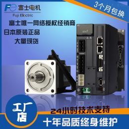GYG,GYB,RYH系列日本Fuji富士伺服电机400W整套
