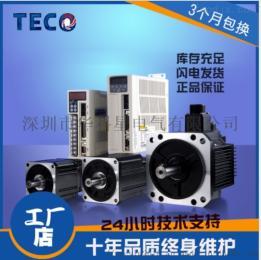 JSDEP -JSMA台湾东元伺服电机1000W套装 现货批发
