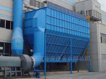 脉冲布袋除尘设备衡水脉冲布袋除尘设备加工厂家价格优惠