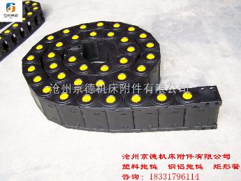 激光切割机坦克链原厂
