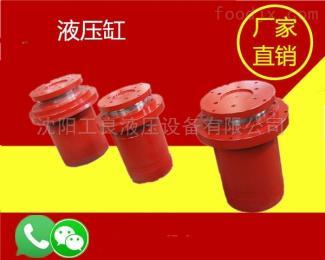液压缸阿拉善盟小型电动油站的价格