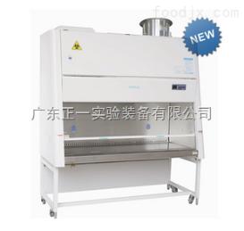 BSC-ⅡB2系列蘇凈安泰生物安全柜100%外排型BSC-ⅡB2系列
