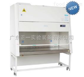 BSC-1004ⅡA2蘇凈安泰A2型二級生物安全柜BSC-1004ⅡA2(BSC-1000ⅡA2)