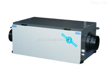 SD-501X新风除湿净化一体机