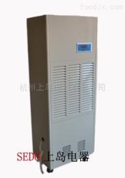 CFZ-7S工业除湿机