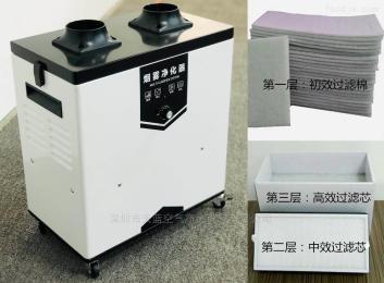 TL01电烙铁烟雾过滤设备