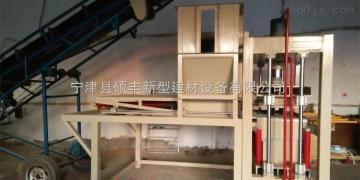各种型号珍珠岩外墙保温板设备生产效率高的河北设备