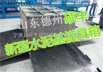 各种型号超轻聚苯颗粒水泥基外墙保温匀质板设备厂家