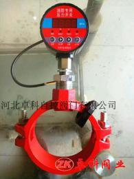 MT90天然气体涡轮防爆型燃气流量计
