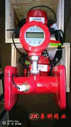 MT90球墨铸铁消防工程专用管段式超声波流量计