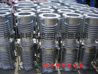 自定义圆形 方形不锈钢 膨胀节补偿器  厂家生产