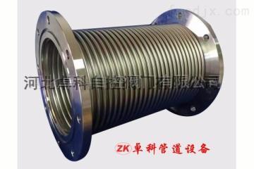 自定义波纹 不锈钢 膨胀节 金属补偿器 伸缩节