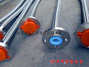 自定义软连接/金属软管/法兰式不锈钢波纹管