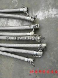 304不锈钢金属软管 波纹管 ?#36879;?#28201;高