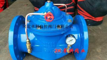 H300X300X缓闭式止回阀 水力控制阀 缓闭消声
