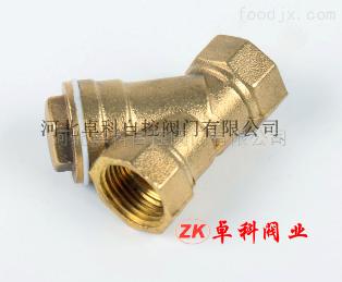 ML8101河南黄铜止回阀卧式水管马桶单向阀止逆阀