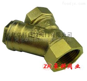 ML8101加厚黄铜止回阀卧式水管马桶单向阀止逆阀