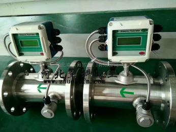 自定义智能一体式电磁流量计 插入式污水自来水