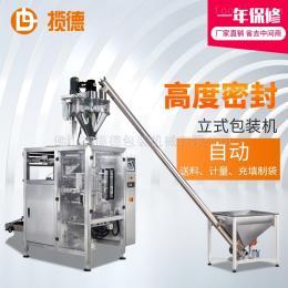 LD-420D-06咖啡粉淀粉高筋小麦面粉包装机