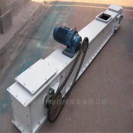 FU中冶定制水泥專用埋刮板輸送機 系列齊全