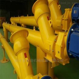 LS供應垂直螺旋輸送機 控制簡單,簡化生產工藝