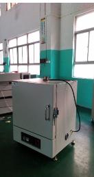 KQ-453台式高温烤箱