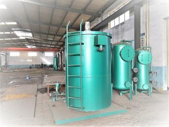污水处理设备溶气气浮机装置