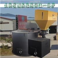 HL300海特生物质熔炼炉保温除气一体