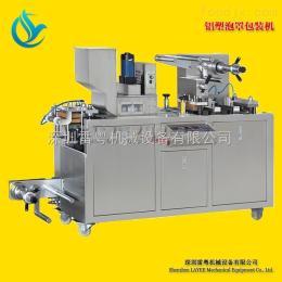 DPP-8080小型铝塑泡壳包装机