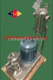 GRS2000上海思峻/SGN 超高速复合材料分散机