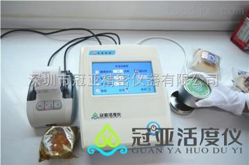 GYW系列水活度仪功能及参数