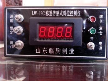 LW-12料位控制器