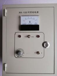 XK-II可控硅電源