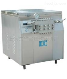 GYB500-15S超高压均质机