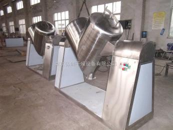 肥料立式混料机 肥料V型混合机